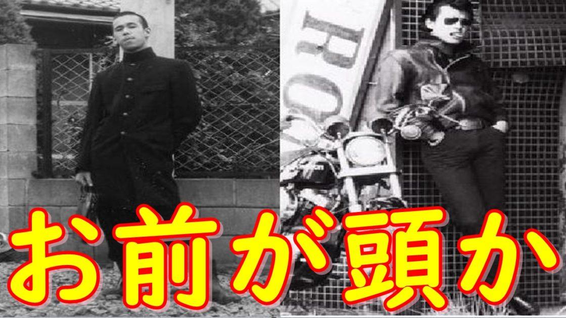 ひろし クールス 舘