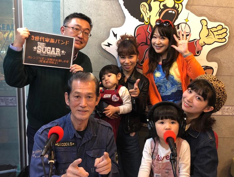 佐藤秀光と子供と孫と